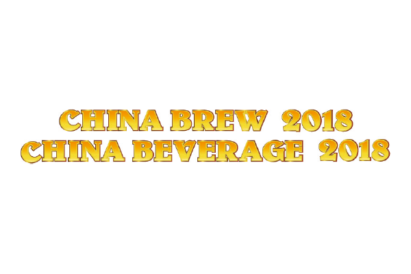 logo_Brew&Beverage_China.png