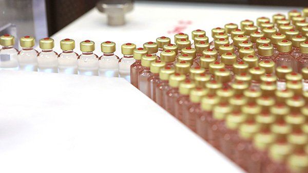 Teaser_Solutions_Pharma_Applications_Inspection-Caps_600x338.jpg